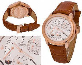 Мужские часы Audemars Piguet  №N1501