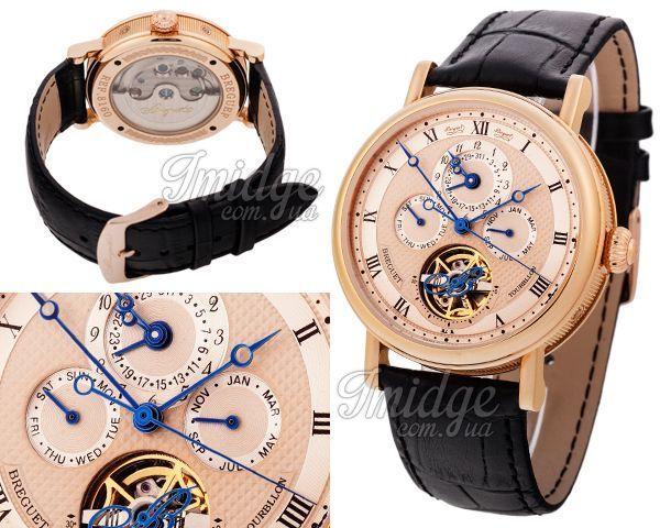 Мужские часы Breguet  №MX2194