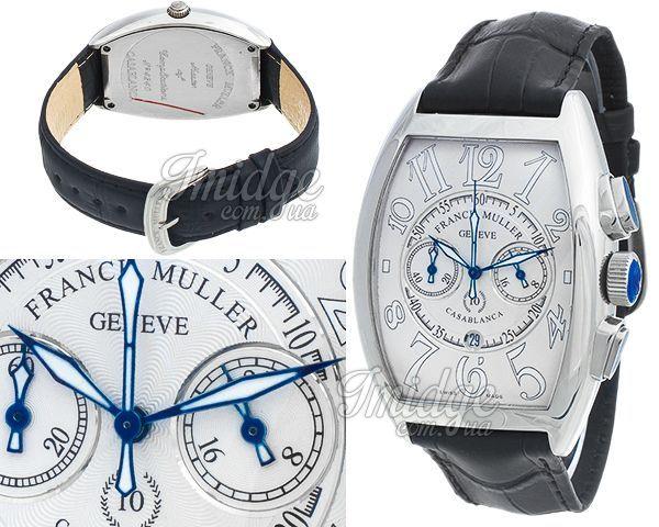 Мужские часы Franck Muller  №MX1698