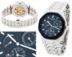 Мужские часы Audemars Piguet  №N2027