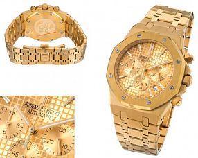 Мужские часы Audemars Piguet  №MX3616