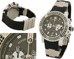 Мужские часы Ulysse Nardin  №N0088