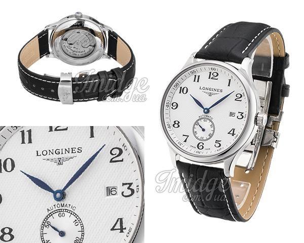 Копия часов Longines  №N2663