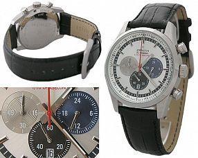Копия часов Zenith  №MX0166