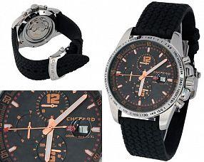 Копия часов Chopard  №MX0451