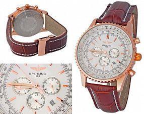 Мужские часы Breitling  №MX0625