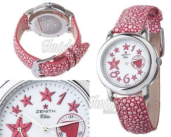 Женские часы Zenith  №MX1238