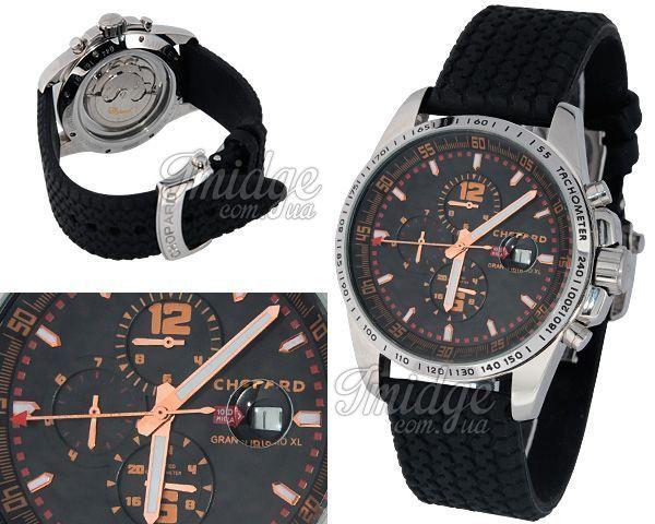Мужские часы Chopard  №MX0451