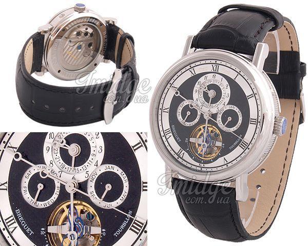 Мужские часы Breguet  №MX0233