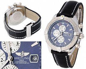 Копия часов Breitling  №S1115-1