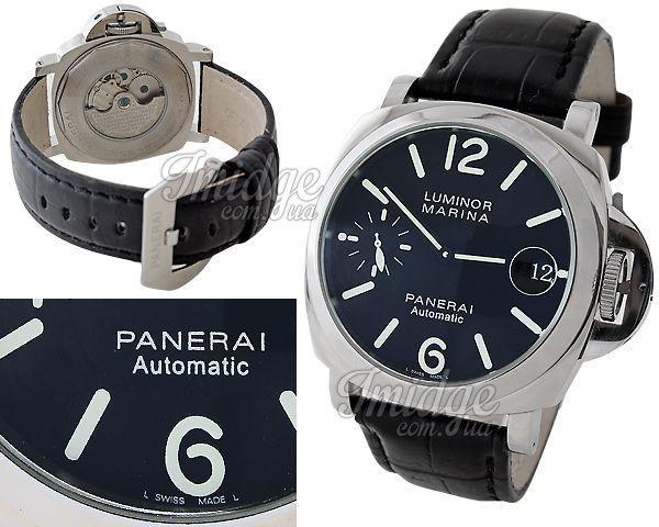 Копия часов Panerai  №S512