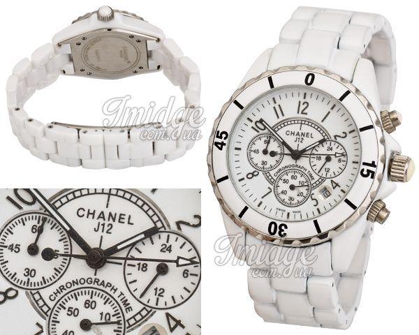 Женские часы Chanel  №MX1218