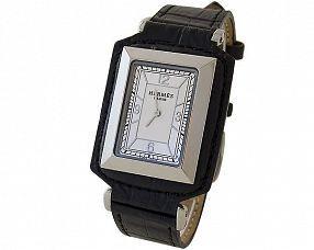 Унисекс часы Hermes Модель №S036