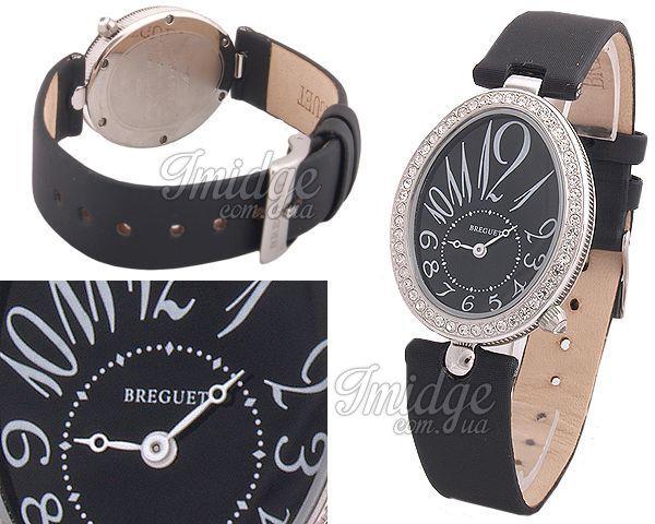 Женские часы Breguet  №MX0240