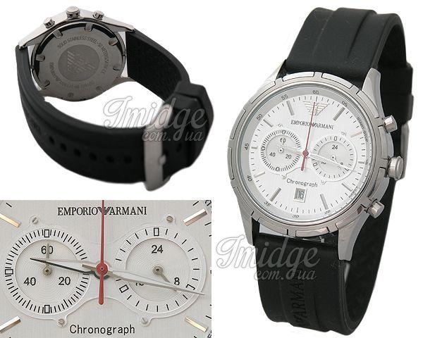 Копия часов Emporio Armani  №N0233