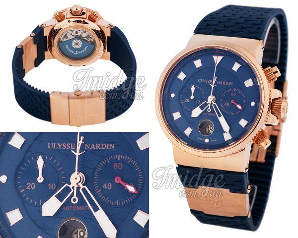 Мужские часы Ulysse Nardin  №MX2178