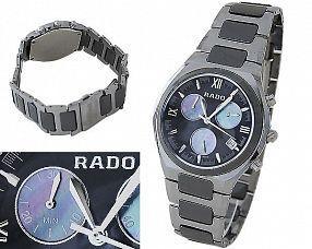 Копия часов Rado  №S1003
