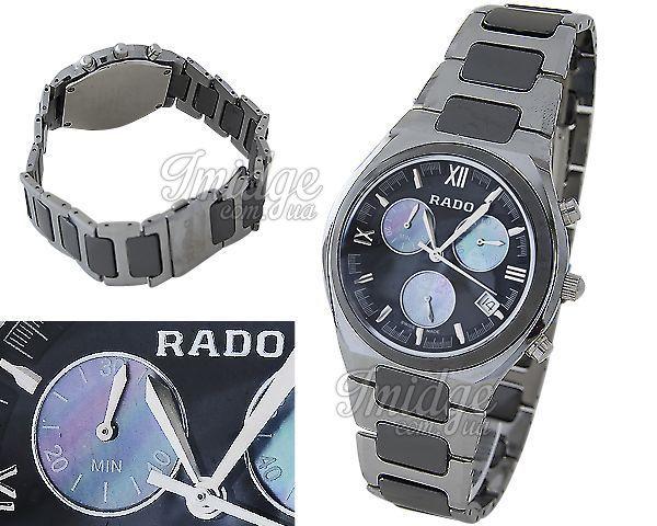 Мужские часы Rado  №S1003