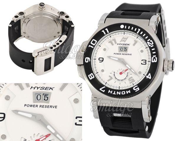 Мужские часы Hysek  №MX1077