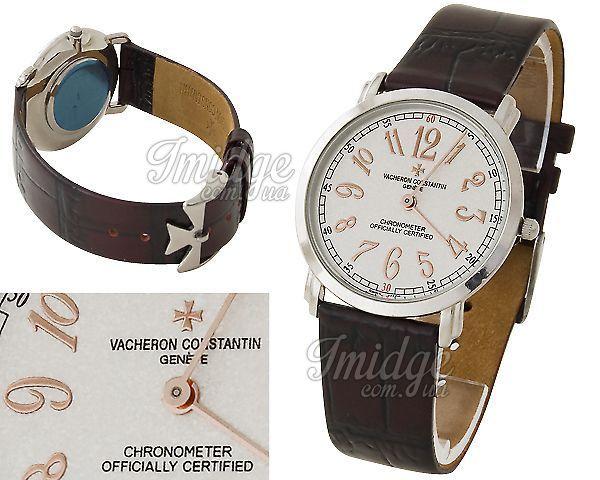Унисекс часы Vacheron Constantin  №C1408