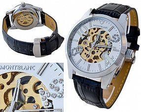 Мужские часы Montblanc  №H1124