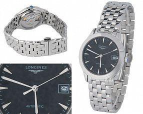 Мужские часы Longines  №M1826
