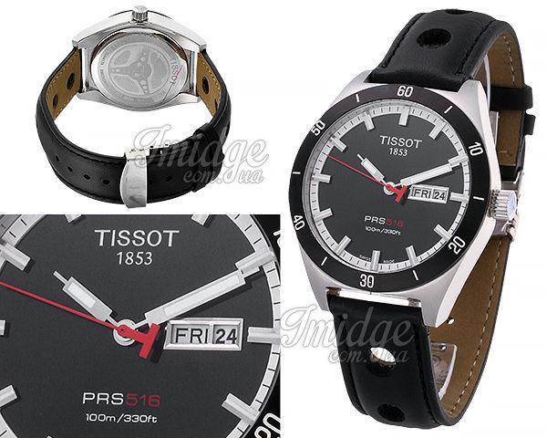 Мужские часы Tissot  №MX3056