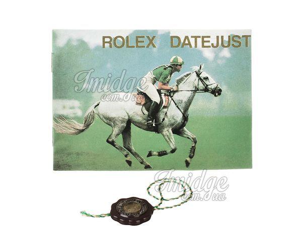 Документы для часов Rolex  №1078