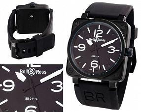 Копия часов Bell & Ross  №MX2188