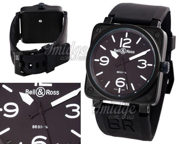 Мужские часы Bell & Ross  №MX2188
