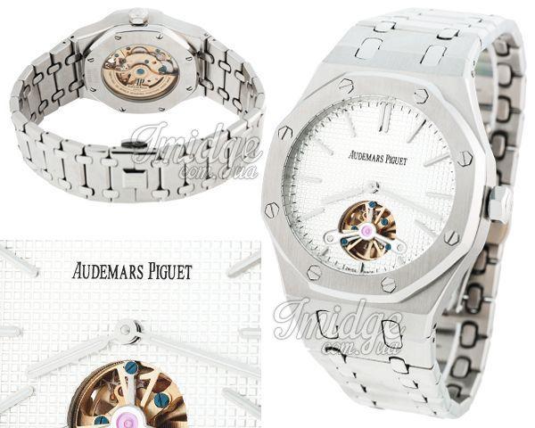 Копия часов Audemars Piguet  №N1757
