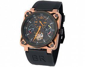 Копия часов Bell & Ross Модель №MX0506