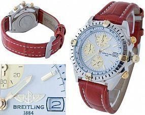 Копия часов Breitling  №C0655