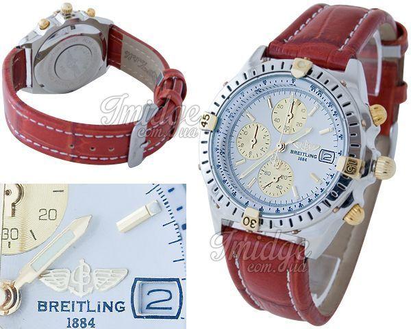 Мужские часы Breitling  №C0655