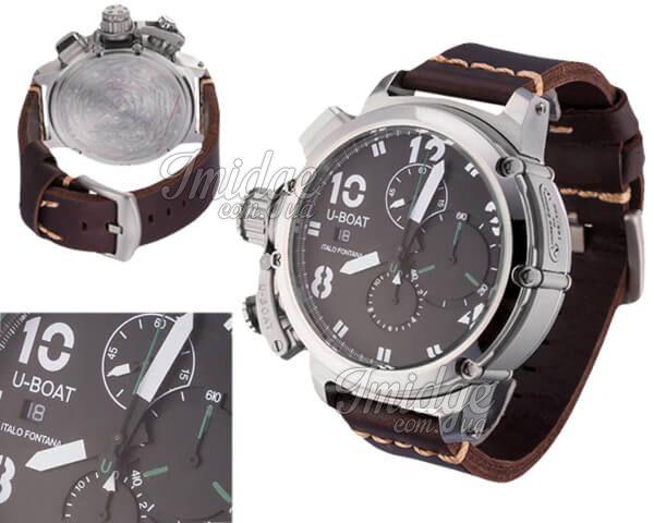 Мужские часы U-BOAT  №MX3531
