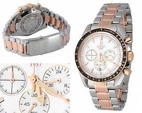 Мужские часы Omega  №MX0273