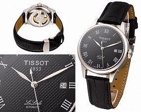 Мужские часы Tissot  №MX3078