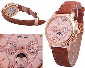 Копия часов Zenith  №MX0253