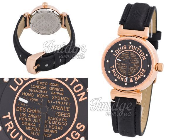 Женские часы Louis Vuitton  №MX1162