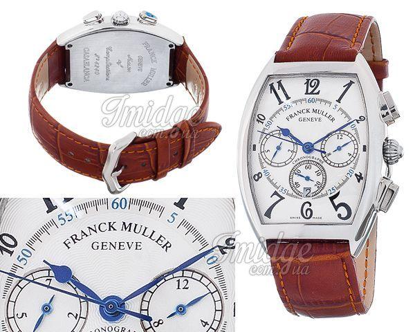 Мужские часы Franck Muller  №MX1255