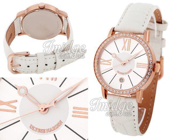 Женские часы Ulysse Nardin  №MX2262