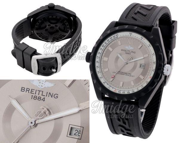 Мужские часы Breitling  №MX2619