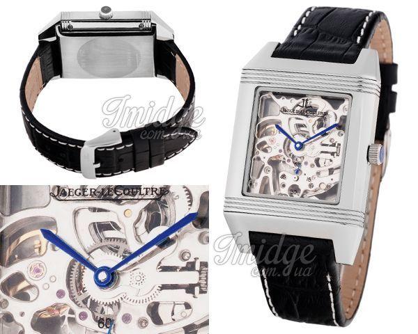 Мужские часы Jaeger-LeCoultre  №MX2170