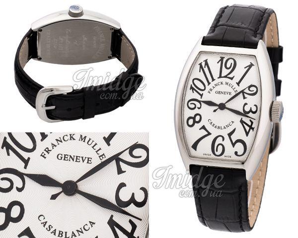 Унисекс часы Franck Muller  №MX1216