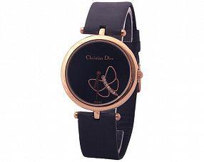 Копия часов Christian Dior Модель №MX0342