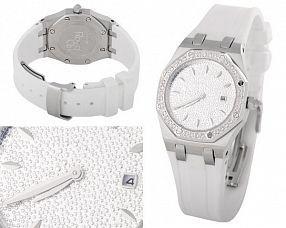 Женские часы Audemars Piguet  №N1530