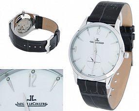 Мужские часы Jaeger-LeCoultre  №M1861
