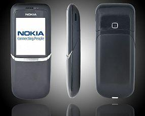 Nokia Модель Erdos