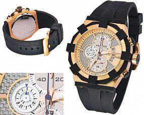 Мужские часы Concord  №M3956