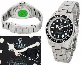 Копия часов Rolex  №MX2127